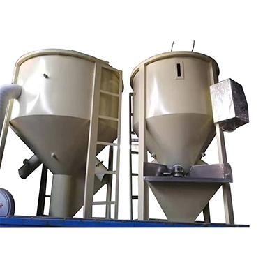 造粒厂3000G拌料机
